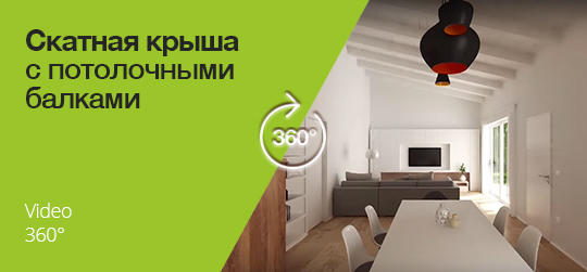video 360 interno soffitto travi a vista