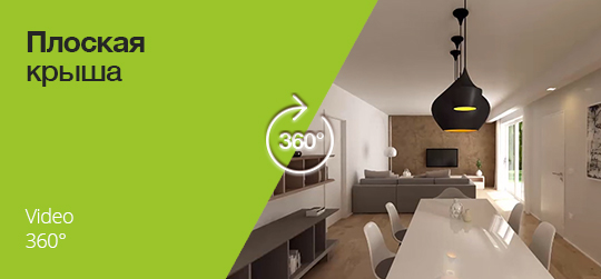 video 360 interno soffitto piano